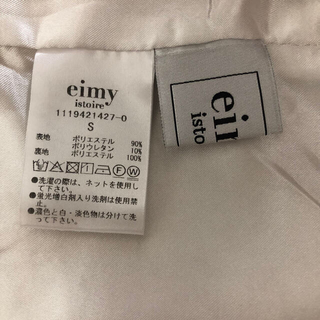 eimy istoire - エイミーイストワール スカート
