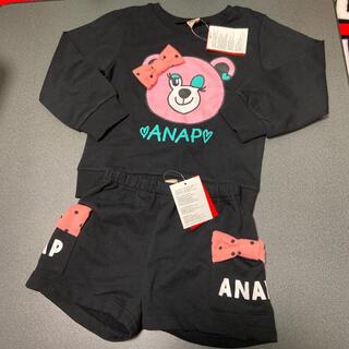 ANAP Kids - ANAPkids☆セットアップ