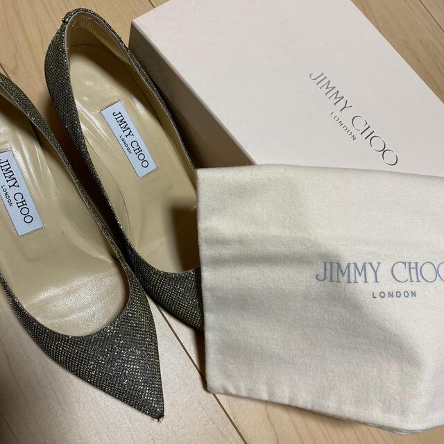 JIMMY CHOO(ジミーチュウ)のJIMMY CHOO グリッターパンプス レディースの靴/シューズ(ハイヒール/パンプス)の商品写真