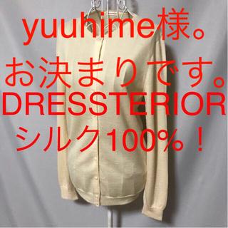 ドレステリア(DRESSTERIOR)の★DRESSTERIOR/ドレステリア★カシミヤ100%!長袖カーディガンM(カーディガン)