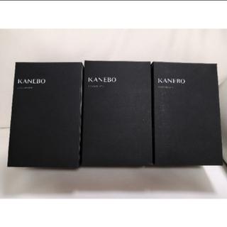 カネボウ(Kanebo)の本日12月3日迄の販売!おまけ付!KANEBO スキンケア3点セット×3セット!(化粧水/ローション)