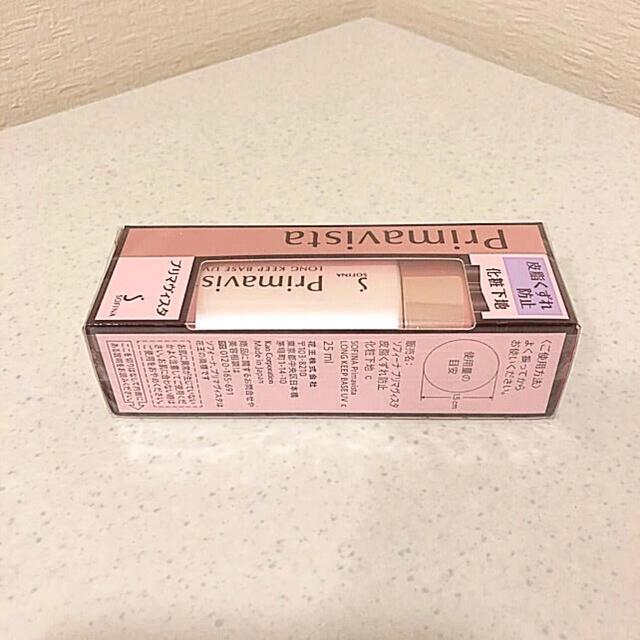 Primavista(プリマヴィスタ)のソフィーナ プリマヴィスタ 皮脂くずれ防止 化粧下地  25ml コスメ/美容のベースメイク/化粧品(化粧下地)の商品写真