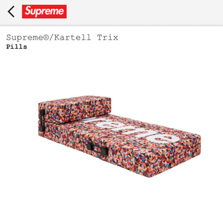 kartell - Supreme Kartell ベッド シュプリーム trix ボックス ロゴ