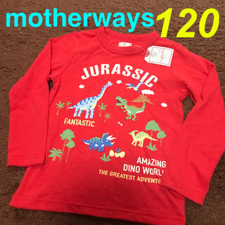 マザウェイズ(motherways)の新品未使用[マザウェイズ]ミニ恐竜ロンT レッド120size(Tシャツ/カットソー)