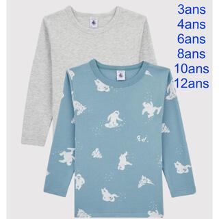 プチバトー(PETIT BATEAU)のプチバトー 新品長袖Tシャツ 肌着2枚組 3/4/6/8/10/12ans(下着)
