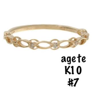 agete - agete/コットンレース/リング/透かしデザイン/ダイヤ/K10
