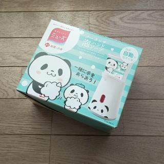 お買いものパンダ ミューズ ノータッチ 泡ハンドソープ本体+詰め替えボトル