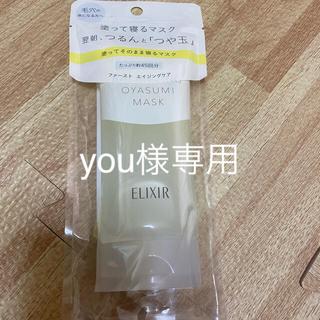 エリクシール(ELIXIR)のエリクシール スリーピンマスク(パック/フェイスマスク)