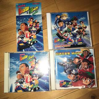 ショウガクカン(小学館)の爆走兄弟レッツ&ゴー サウンドトラック集(アニメ)