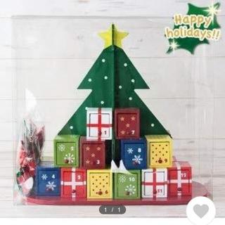 カルディ(KALDI)のKALDI  クリスマス ウッドツリーカレンダー(置物)
