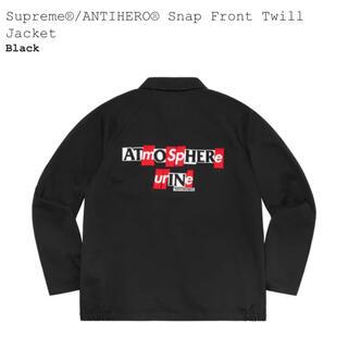 Supreme - Supreme®ANTIHERO®Snap Front Twill Jacket