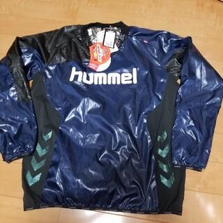 hummel - 半額セール❗ hummel ヒュンメル ピステトップ ジャージ
