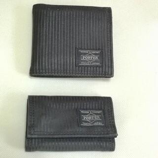 ポーター(PORTER)のPORTER ポーター DRAWING 二つ折り 財布 キーケース セット(折り財布)