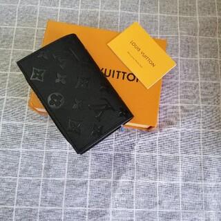 LOUIS VUITTON - ❤️美品!即購入OK!☂️(ルイ/ヴィトン)◆ 国内発(送д゚長財布●小銭入れ※
