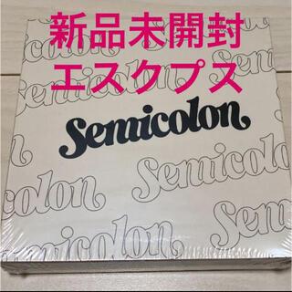 SEVENTEEN - セミコロン エスクプス スンチョル  未開封 セブチ SEVENTEEN
