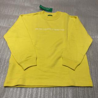ベネトン(BENETTON)のY&R様専用 ベネトン トレーナー(Tシャツ/カットソー)
