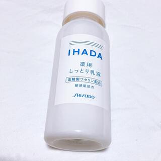 シセイドウ(SHISEIDO (資生堂))のイハダ 薬用エルマジョン 乳液(乳液/ミルク)