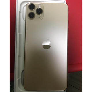 Apple - iPhone11pro max ゴールド SIMフリー