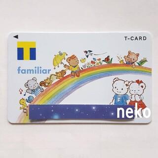 familiar - 非売品☆ ファミリア Tポイントカード