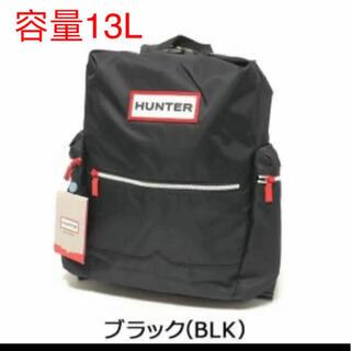 ハンター(HUNTER)の値下げ❗️HUNTER トップクリップ ミニバックパック - ブラック 新品(リュック/バックパック)