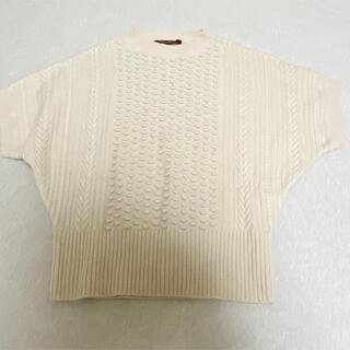 Max Mara - 【MAX MARA】人気!ラインストーン付きセーター