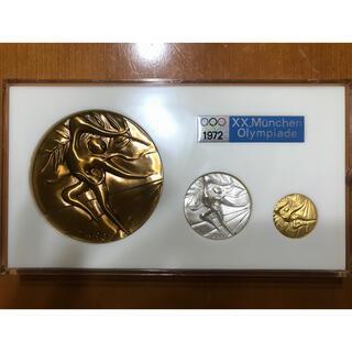 第20回オリンピック ミュンヘン大会 公式参加メダル