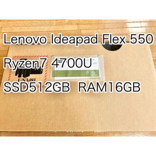 Lenovo - Lenovo Ideapad flex 550 Ryzen7 16GB 512G