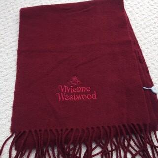 Vivienne Westwood - VivienneWestwoodのマフラー