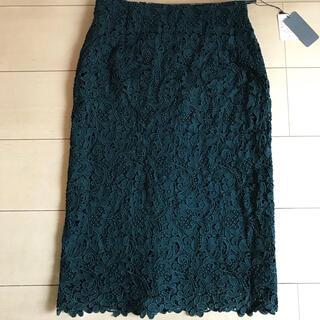 ESTNATION - タグ付き新品 ESTNATION レーススカート グリーン