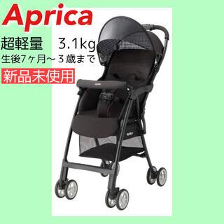 Aprica - Aprica アップリカ 軽量ベビーカー マジカルエアー ブラック ハイシート