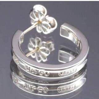Tiffany & Co. - 【新品未使用】ティファニー 1837 フープピアス スモール 片耳のみ