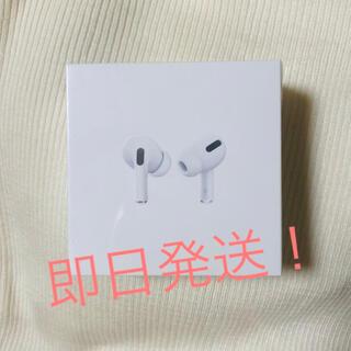 Apple - 【新品未開封!】AirPods Pro apple