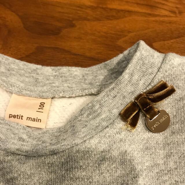 petit main(プティマイン)のプティマイン ワンピース100 キッズ/ベビー/マタニティのキッズ服女の子用(90cm~)(ワンピース)の商品写真