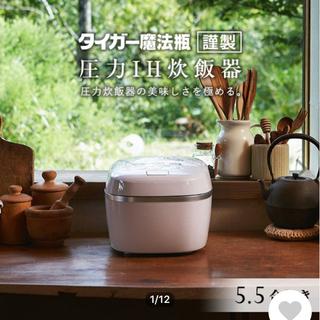 タイガー(TIGER)のタイガー圧力IH炊飯器 JPC-G100WA エアリーホワイト(炊飯器)