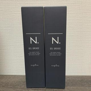 ナプラ(NAPUR)のN. ジェルグリース 80g×2(ヘアワックス/ヘアクリーム)