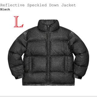 Supreme - Reflective Speckled Down Jacket