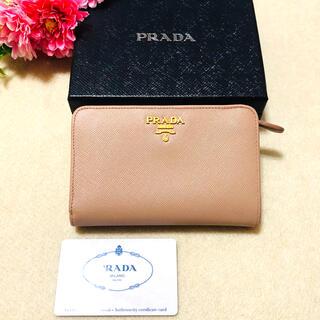 PRADA - 良品♡PRADA二つ折り財布