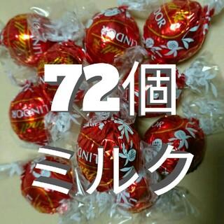 Lindt - 72個 リンツリンドールチョコレート ミルク