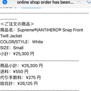 Supreme - supreme ANTIHERO Snap Twill Jacket Sサイズ