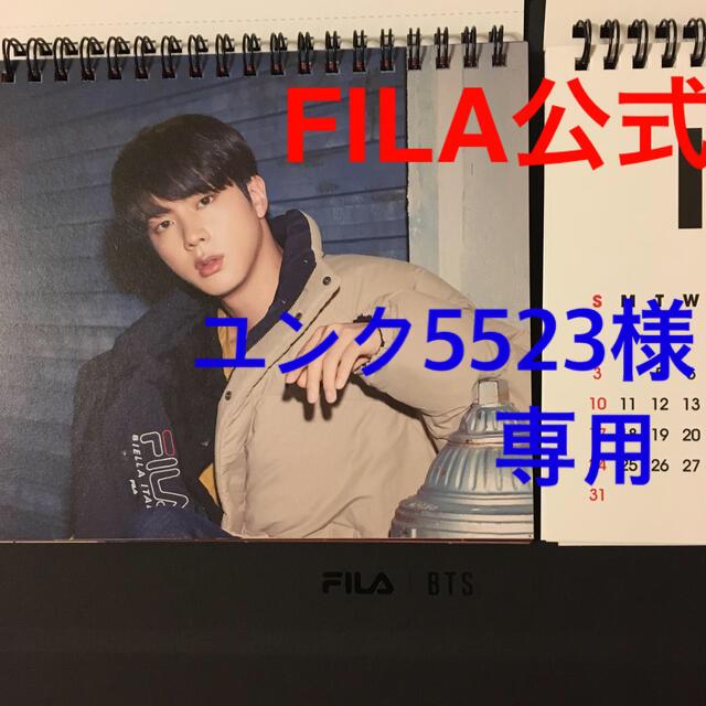 防弾少年団(BTS)(ボウダンショウネンダン)の BTS FILA ポストカード ユンク5523様専用 エンタメ/ホビーのCD(K-POP/アジア)の商品写真
