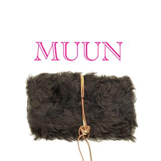 トゥモローランド(TOMORROWLAND)の未使用 MUUN クラッチバッグ デプレ購入 ムーニュ(クラッチバッグ)