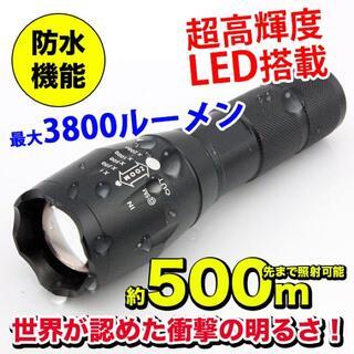 防水‼️超高輝度LEDハンディライト XM-L T6 ズーム機能付 3800lm