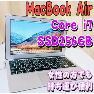 Apple - 高スペック ノートパソコン MacBook corei7 SSD webカメラ