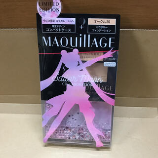 MAQuillAGE - 資生堂 マキアージュ ドラマティックパウダリー&コンパクトケース SMII オー