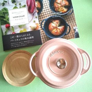 バーミキュラ(Vermicular)のバーミキュラ♥️鍋&トリベット(鍋/フライパン)