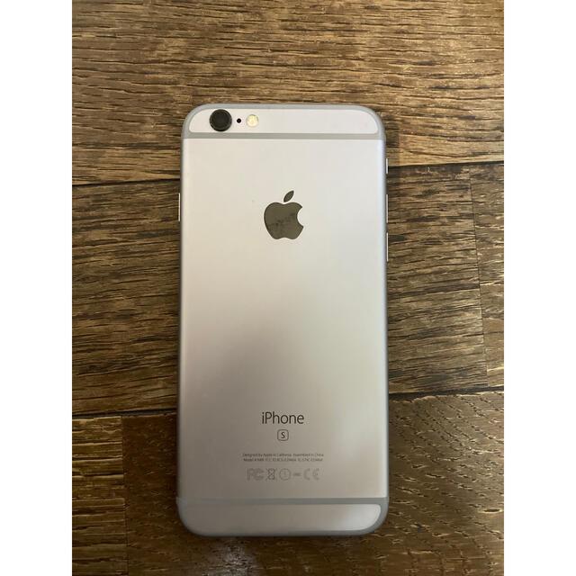 iPhone(アイフォーン)のiPhone6s 16GB SIMフリー スマホ/家電/カメラのスマートフォン/携帯電話(スマートフォン本体)の商品写真