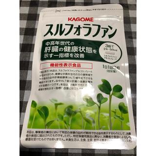 カゴメ(KAGOME)の新品未開封 KAGOME スルフォラファン 93粒(その他)