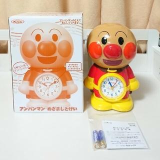 【新品】定価6570円 アンパンマンめざましとけい