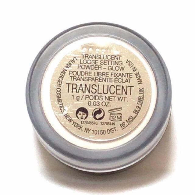 laura mercier(ローラメルシエ)のローラメルシエ トランスルーセントルースセッティングパウダーグロウ(ミニサイズ) コスメ/美容のベースメイク/化粧品(フェイスパウダー)の商品写真