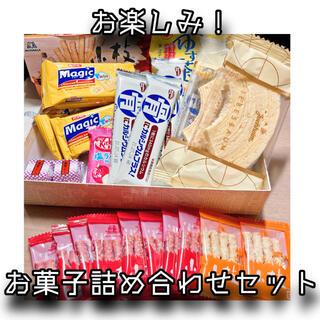 お菓子詰め合わせ チョコ、焼き菓子(菓子/デザート)